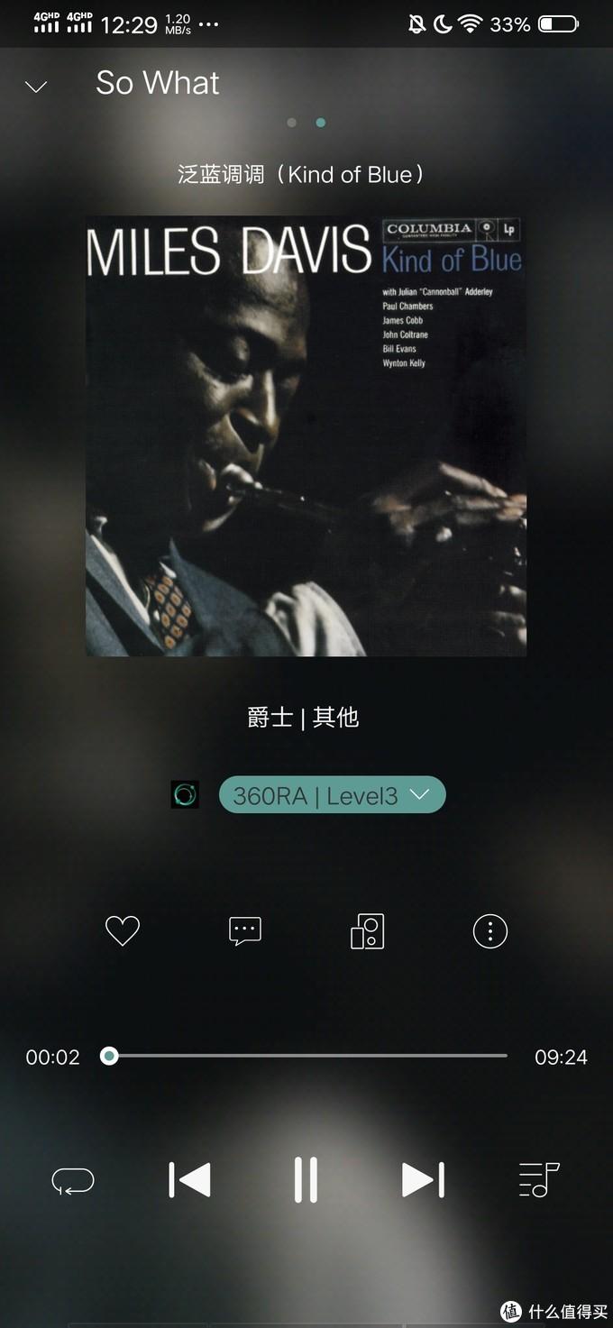 听索尼精选Hi-Res音乐流媒体碎碎念