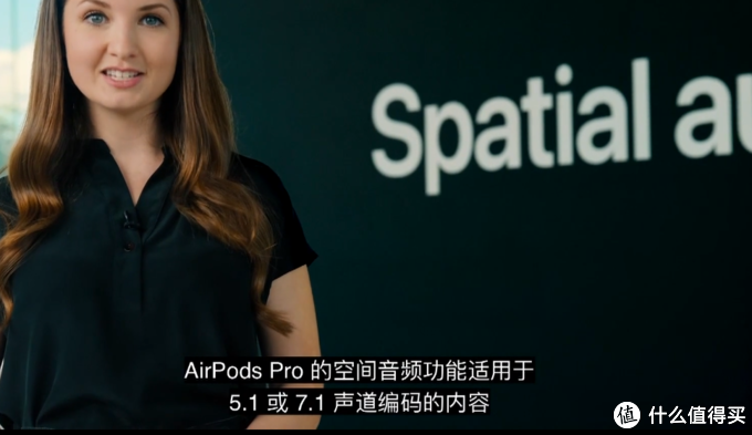 苹果推送iOS 14 beta6测试版本更新,增加AirPods Pro空间音频和对厦门公交卡的支持