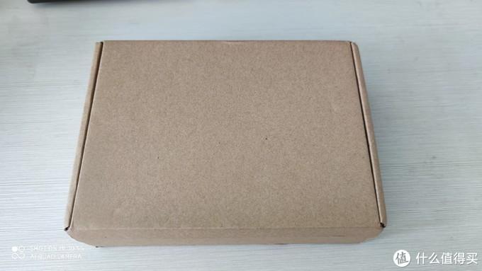 包装盒全密封