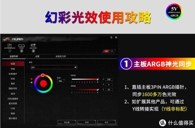 乔思伯推出MX400超薄单塔,4根直触热管、RGB幻彩同步