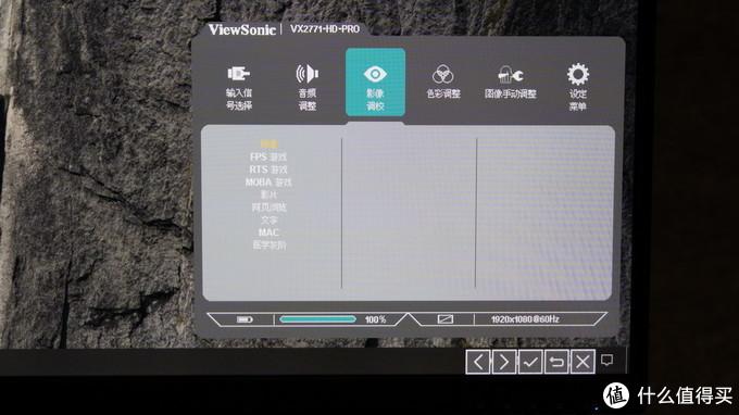 出色不止游戏,ViewSonic优派VX2771-HD-PRO电竞显示器全面体验