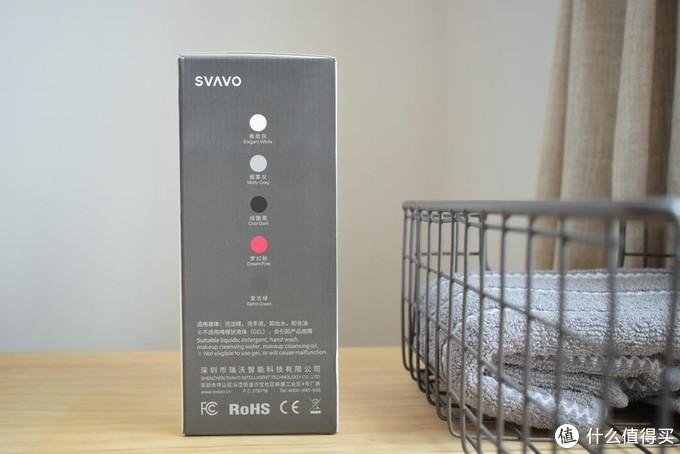 解决小米所有痛点,可自由换液全身水洗的瑞沃感应洗手机体验