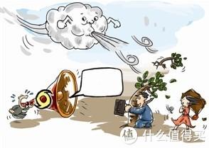 台风刮到东北啦!东北朋友们,好好待在家中,别乱跑吼!