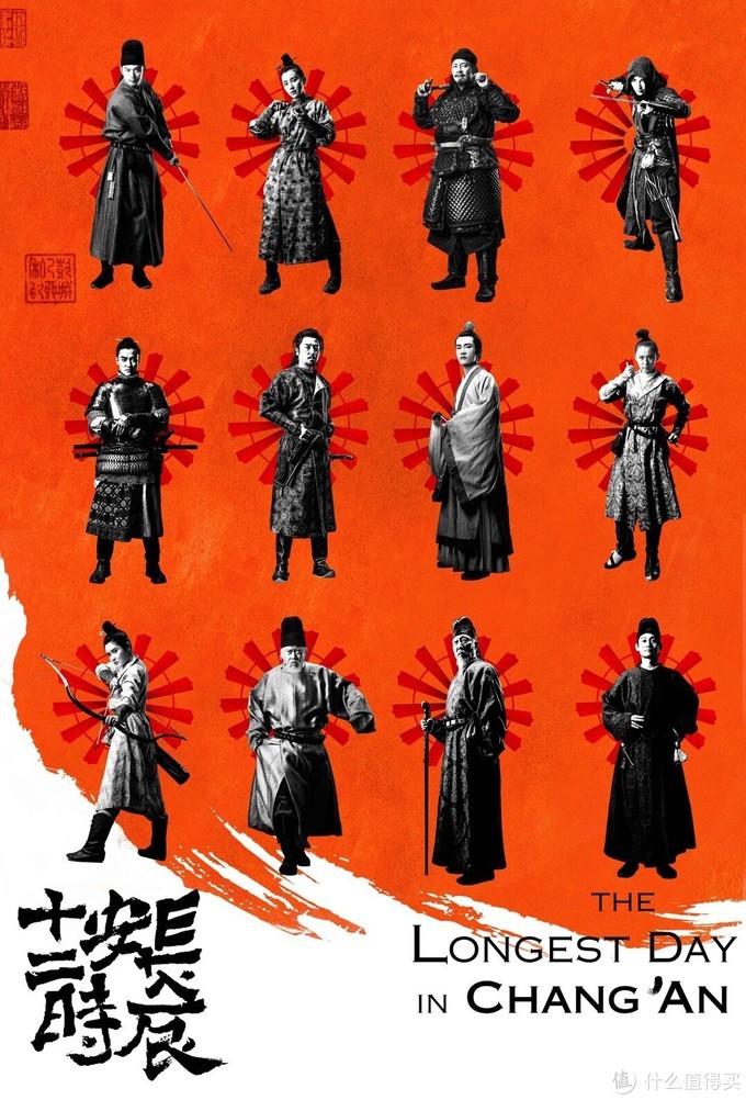 热门古装剧《长安十二时辰》又要拍动画版,定名为《白夜行者》,共12集,首款预告曝光