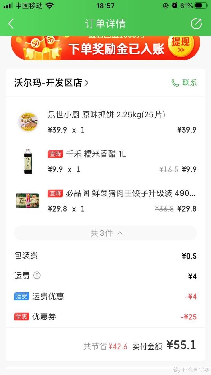 资深吃货推荐:十款复购无限的速食产品