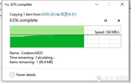 220M压缩文件