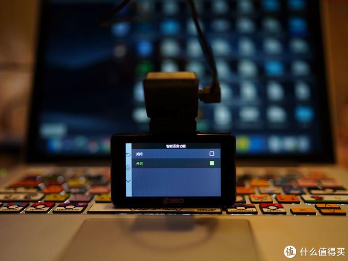 399元购入360行车记录仪G580 前后双摄 2K画质 值不值这价格