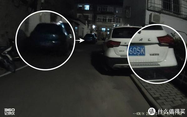 ▲360 G600(采用500万像素的IMX335)整体画面更亮,可以看出远处车辆轮廓和颜色。