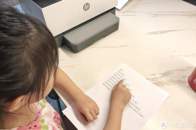 高效学习无烦恼,惠普NS1005w激光打印机测评