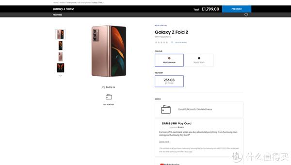 三星Galaxy Z Fold 2价格曝光,英国市场售价高达1799英镑