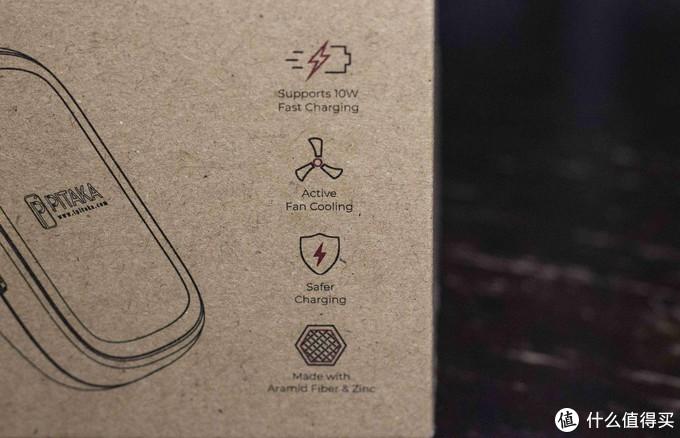 磁吸生态圈初体验——PITAKA磁吸三件套