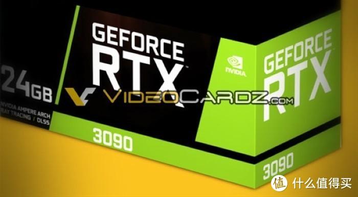 NVIDIA RTX 3090/RTX 3080/RTX 3070规格大揭秘,包装盒曝光、TDP热功耗的确不低