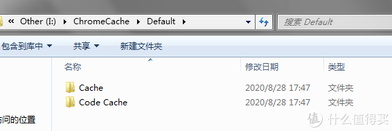 C盘老满原来是这个原因 究极版c盘清理教程 让你C盘再不爆满