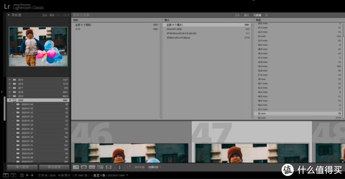 在LR图库界面中,点击元数据即可查看各镜头、焦段的照片数量