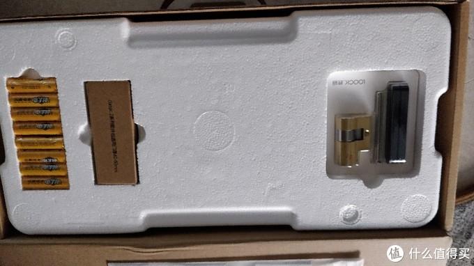 电池配件钥匙锁芯