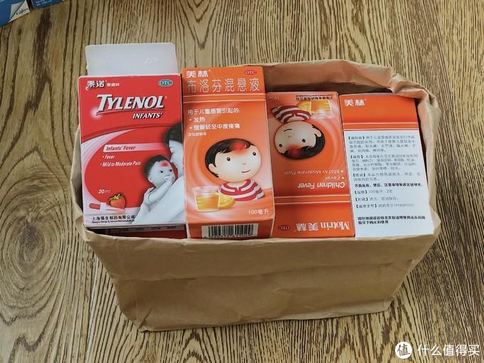 换季护理重点笔记:秋季湿疹宝宝的润肤、药膏清单分享!