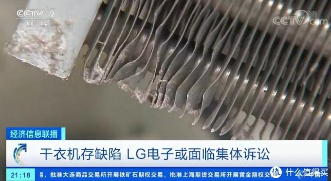 由于自清洁功能不良,LG电子遭到集体投诉