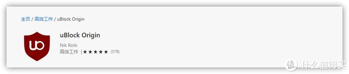 手把手教您Edge浏览器脱胎换骨——高效实用、不容错过的27款神级扩展