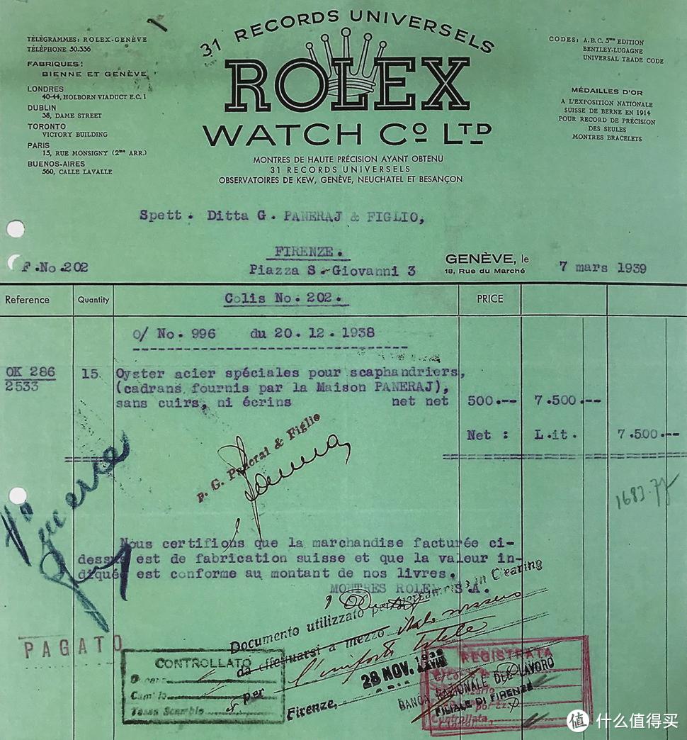 1939年,劳力士为沛纳海开具的收据