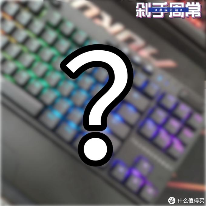 【剁手周常】479买到的罗技G903 hero有多香?