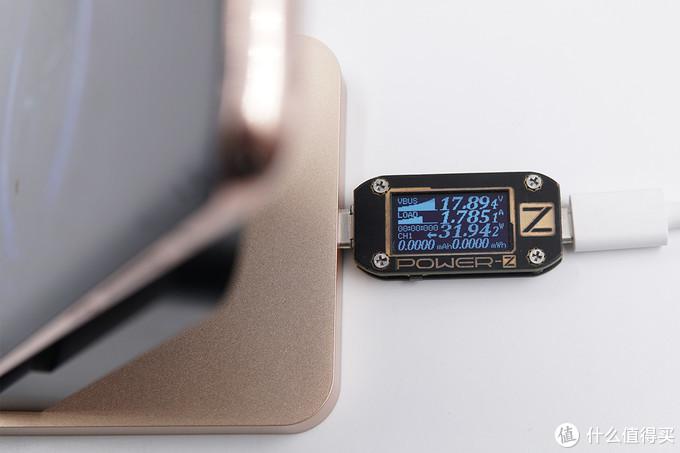 至尊版专属的体验,超越有线快充:小米立式风冷无线充55w评测