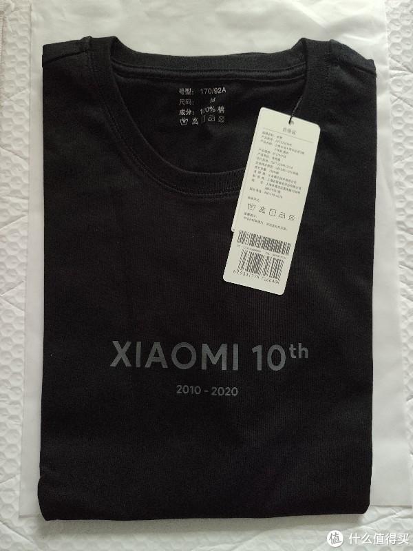 小米商城十周年活动的T恤终于收到了