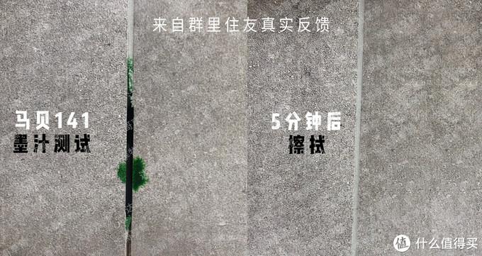 环氧彩砂DIY性价比之争:马贝141和雷帝幻彩全效