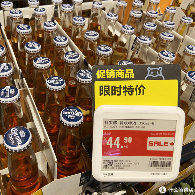 金桥国际盒马——科罗娜啤酒