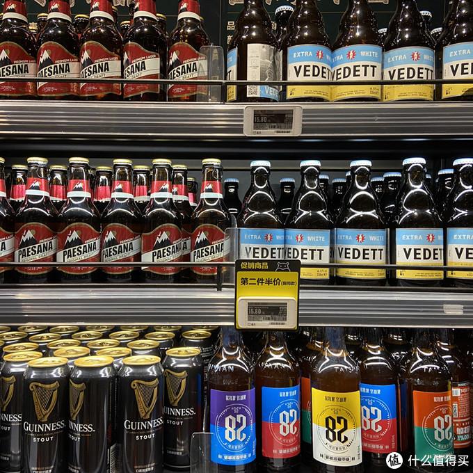 金桥国际盒马——啤酒货架