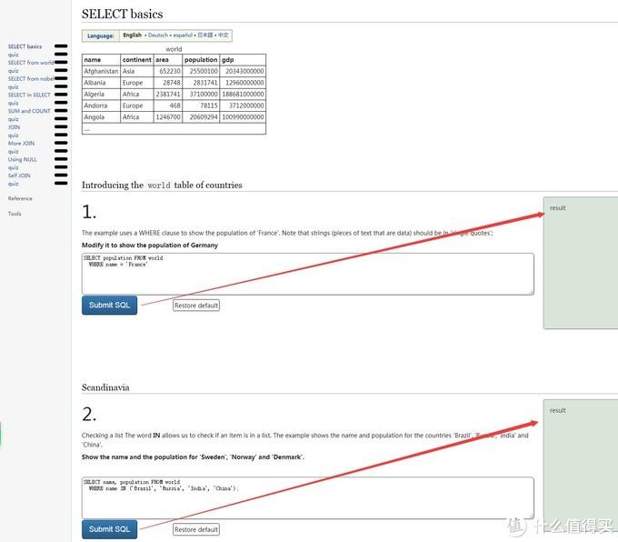 真-娱乐学习两不误的网站 13个闯关模式学习网站让你完全停不下来 你能过几关?