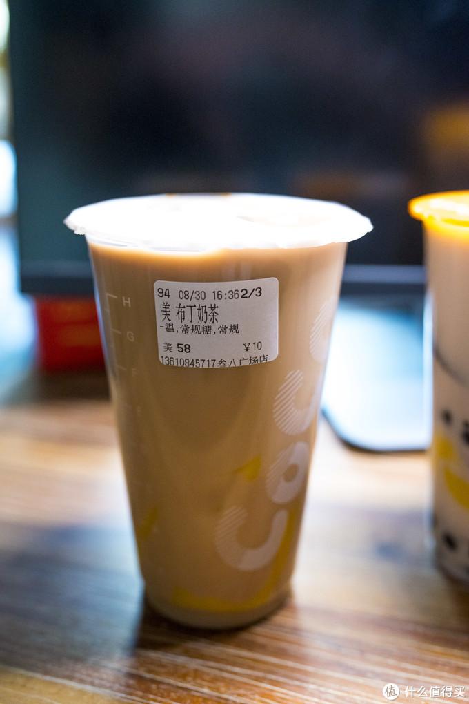 双手握住简单的快乐~ 外卖均价10元的COCO奶茶,哪些值得喝?