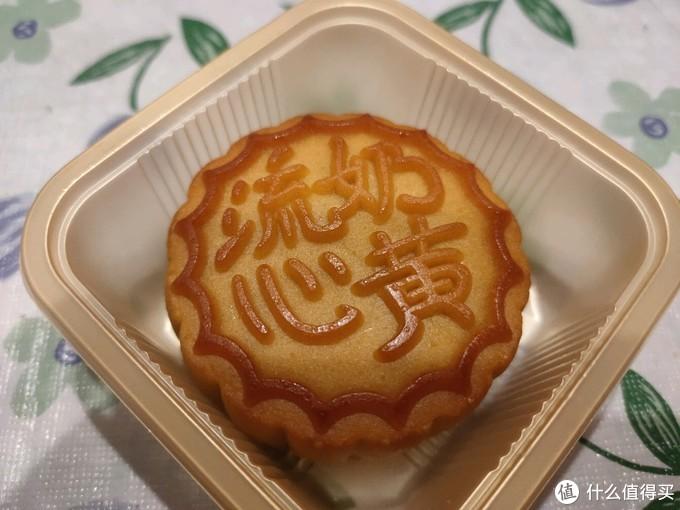 今年中秋,9.9元的月饼可吃否?!点评2020年中秋我买过的8款白菜价月饼!