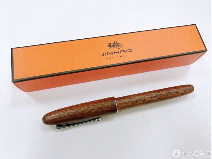 金豪木质钢笔