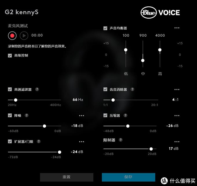 作为CSGO玩家的你和S1mple、KennyS之间,可能还差一个罗技PRO X 无线游戏耳机
