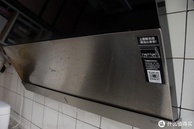 自己动手 烟机灶具深度清洗记录