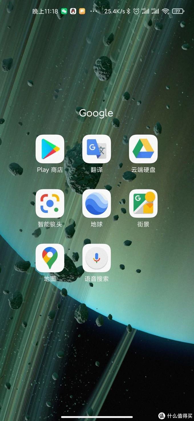 不ROOT不刷机,小米手机如何安装谷歌商店 GMS 三件套