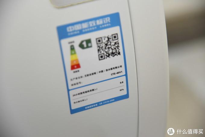 金圭内胆,一级能耗——佳尼特储水式电热水器使用体验