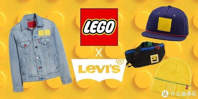 欢迎来到乐高世界:LEGO x Levi's 公布最新联名商品
