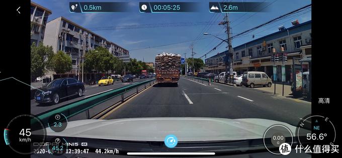 4K画质?4G联网?驾驶辅助?我全都有——盯盯拍MINI5行车记录仪4G支架套装评测