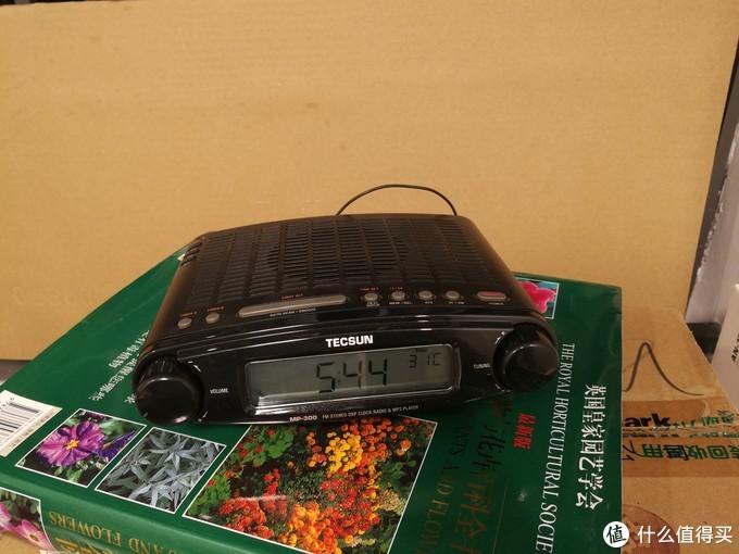 收音机陪伴了我的整个学生时代(收音机使用指南)