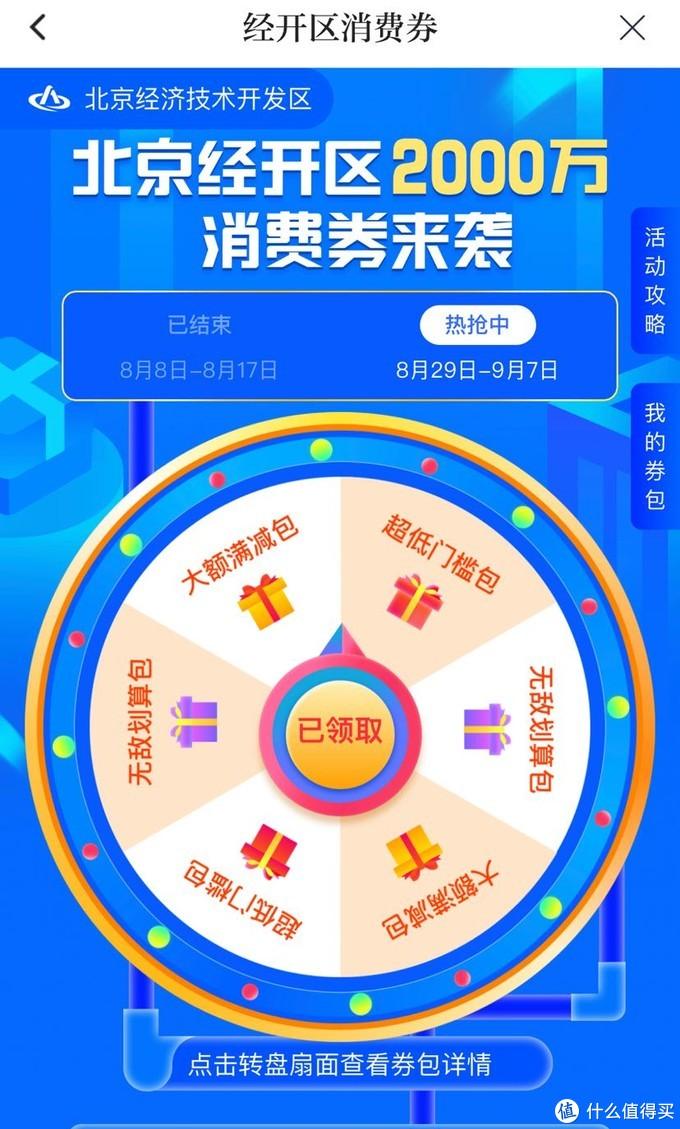 小米手环5 NFC版169元上车 最低159(限北京地区)