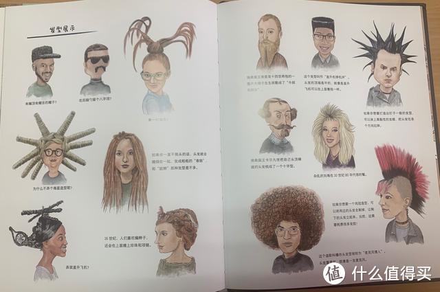 应对孩子的十万个为什么,你需要这样专业的通识教育科普绘本