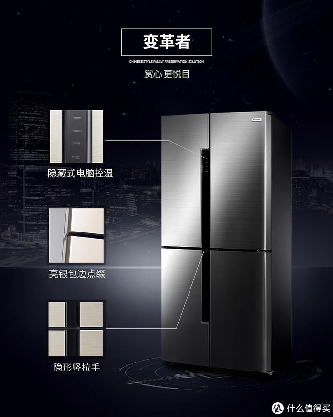 设计亮点,这些特质使得此款冰箱更具有科技感!