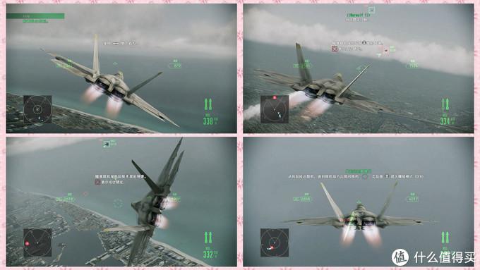 在你的手上 自由的飞翔——图马思特TCA飞行摇杆(空客版)体验