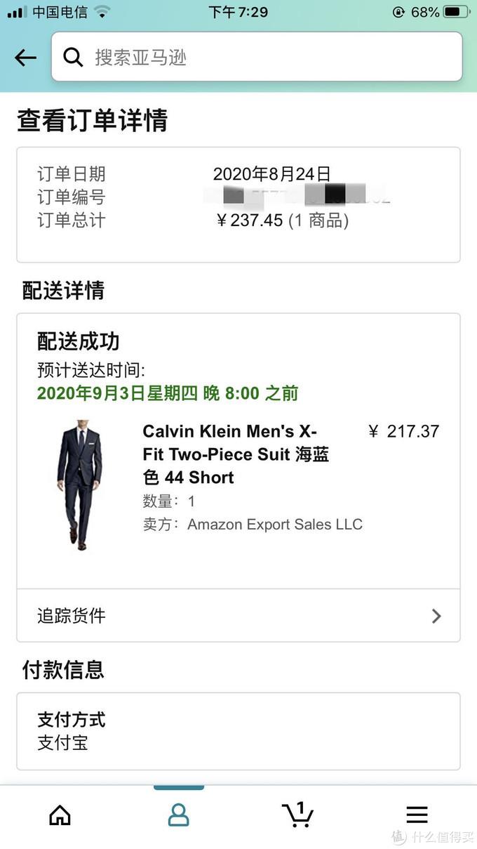 能穿才叫赚,超低配版亚马逊海外购Calvin Klein 西服上身