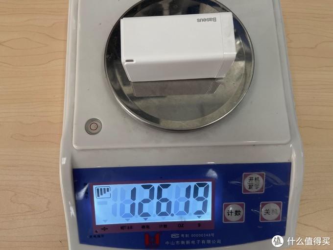 倍思全新二代65W GaN2 Pro氮化镓充电器,体积更小更好用
