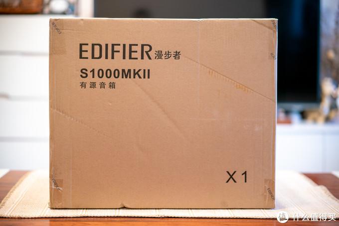 万元以内听个响?¥948入手国货漫步者S1000MKII音箱晒单简评