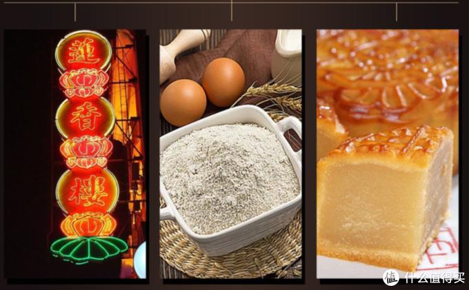 中秋将至,哪一款月饼才是团聚之日的首选平民月饼?