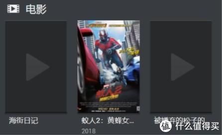 群晖Video station添加电影信息及海报