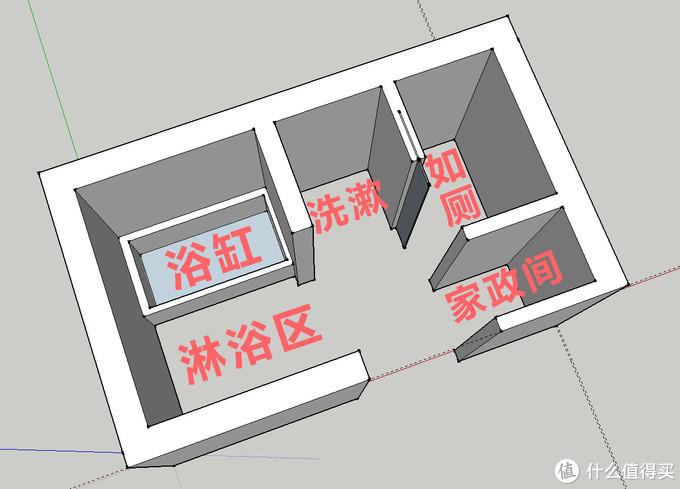 长方形设计3.5*2.1m